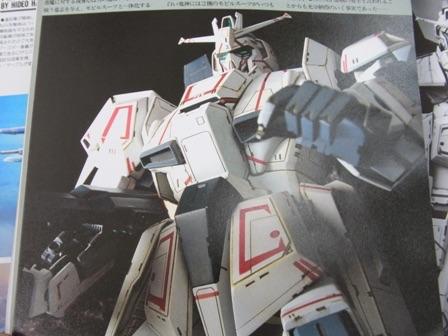 File:Harma Gundam 02.jpg