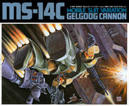 OldGelgoogCannon-60