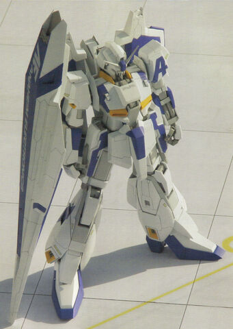 File:MSZ0063 StrikeZetaGundam - Pictures0.jpg