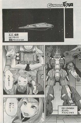 File:Grand Shario in manga gundam ExA.jpg