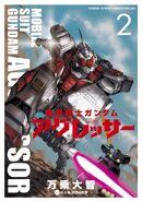 Mobile Suit Gundam Aggressor 02