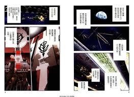 File:I基连暗杀计画mages.jpg