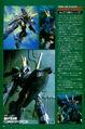 Thumbnail for version as of 23:49, September 30, 2011