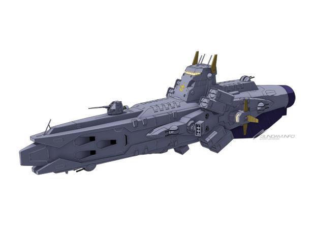 File:Lepanto-class Missile Frigate.jpg