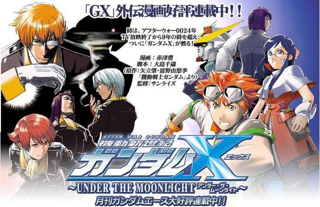 File:After+war+gundam+x +under+the+moonlight.jpg