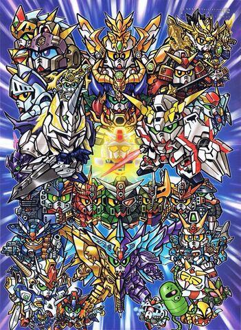 File:SD Gundam Ultimate Battle.jpg