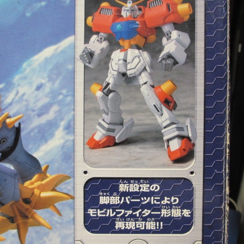 File:Devil Gundam MF 01.jpg