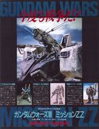 Gundam Wars Mission ZZ