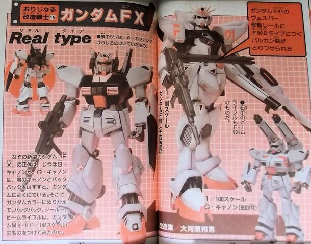 File:GundamFX.jpg