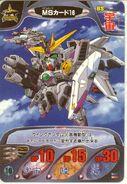 Gundam Combat 8