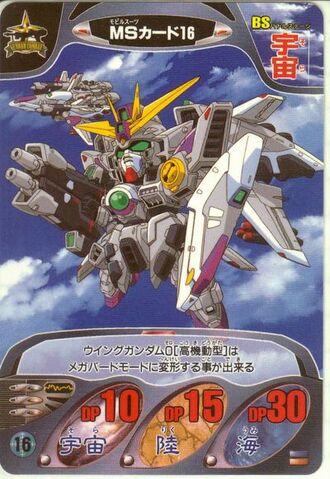 File:Gundam Combat 8.jpeg