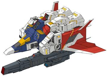 File:Full Burst Psyco Gundam - MA mode.png