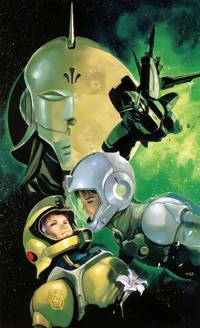 File:Mobile.Suit.Gundam.-.Universal.Century.full.410911.jpg