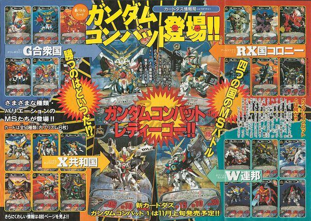 File:Gundam Combat.jpg