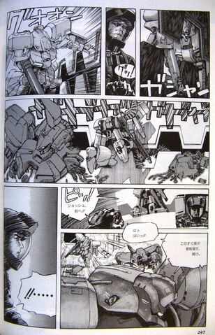 File:Gundam Sentinel - The Battle of Real Gundam 316.JPG