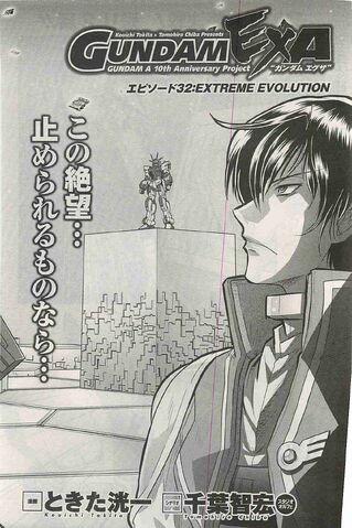 File:Gundam EX A cap 32.jpg