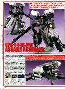 GPB-044BJMS Assault Asshimar-1