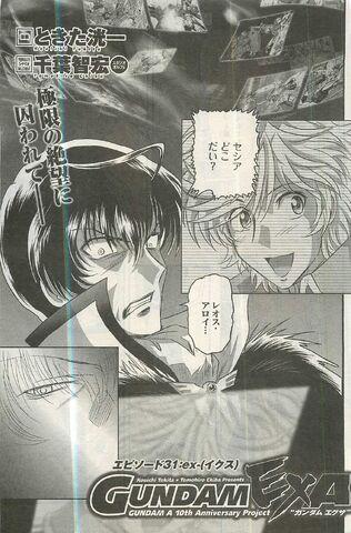File:Gundam EX A cap 31.jpg
