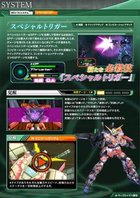 File:Gundam Memories1.jpg