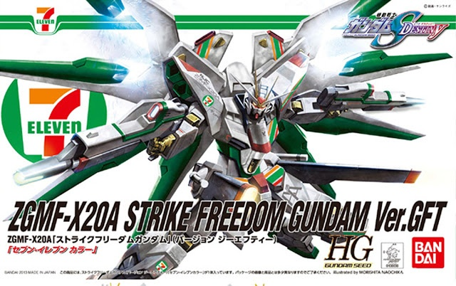 File:HGSEED-StrikeFreedomGundam-711.jpg