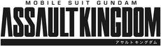 Logo AssaultKingdom