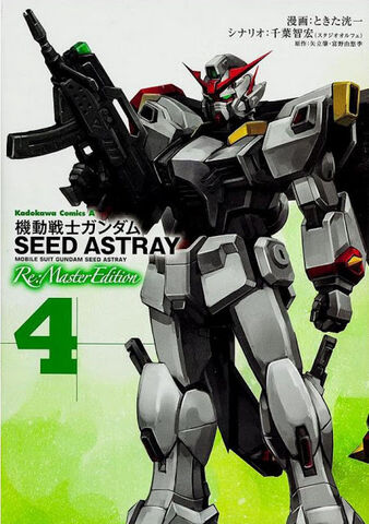 File:SEED ASTRAY Re Master Edition Vol.4.jpg