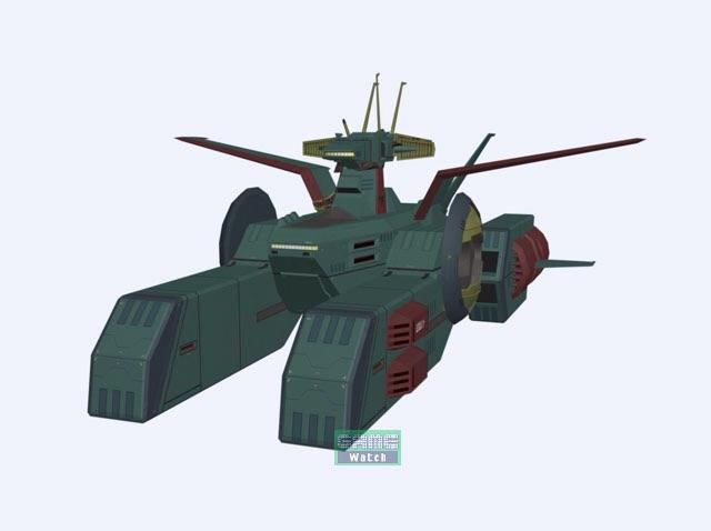 File:Pegasus-class Spirits of Zeon.jpg