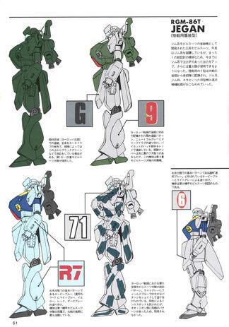 File:RGM-86T (RGM-89T).jpg