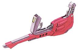 File:Xm-07g-vsbr.jpg