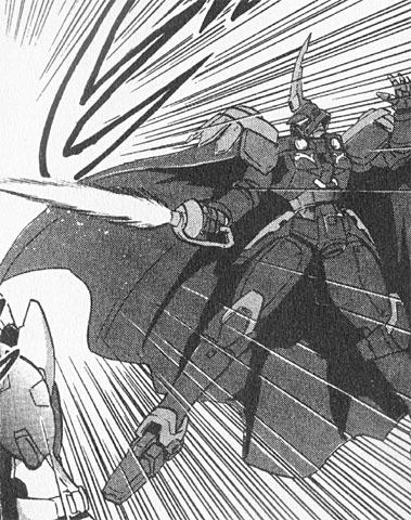 File:Leo-S - Manga.jpg