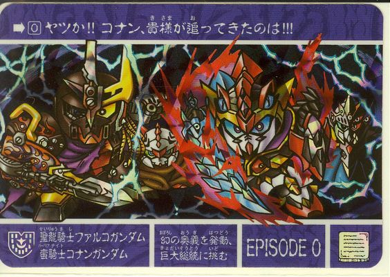 File:Knight Gundam Story Episode 0 Card.jpg