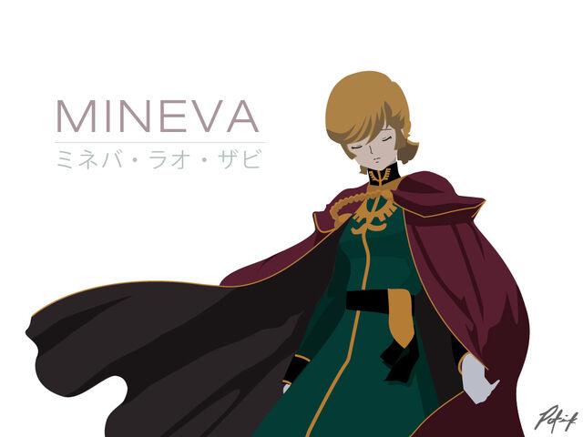 File:Mineva4-01.jpg