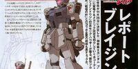 RGM-79GB High Boost GM
