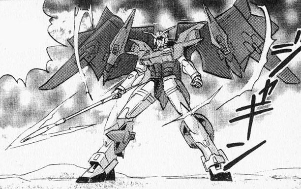 File:Gundam Griepe.jpg