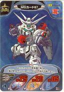Gundam Combat 30