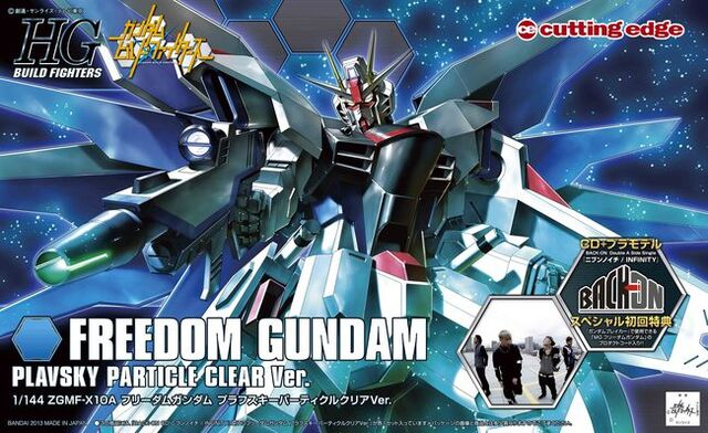 File:HG Freedom Gundam Plavsky Particle Clear.jpg