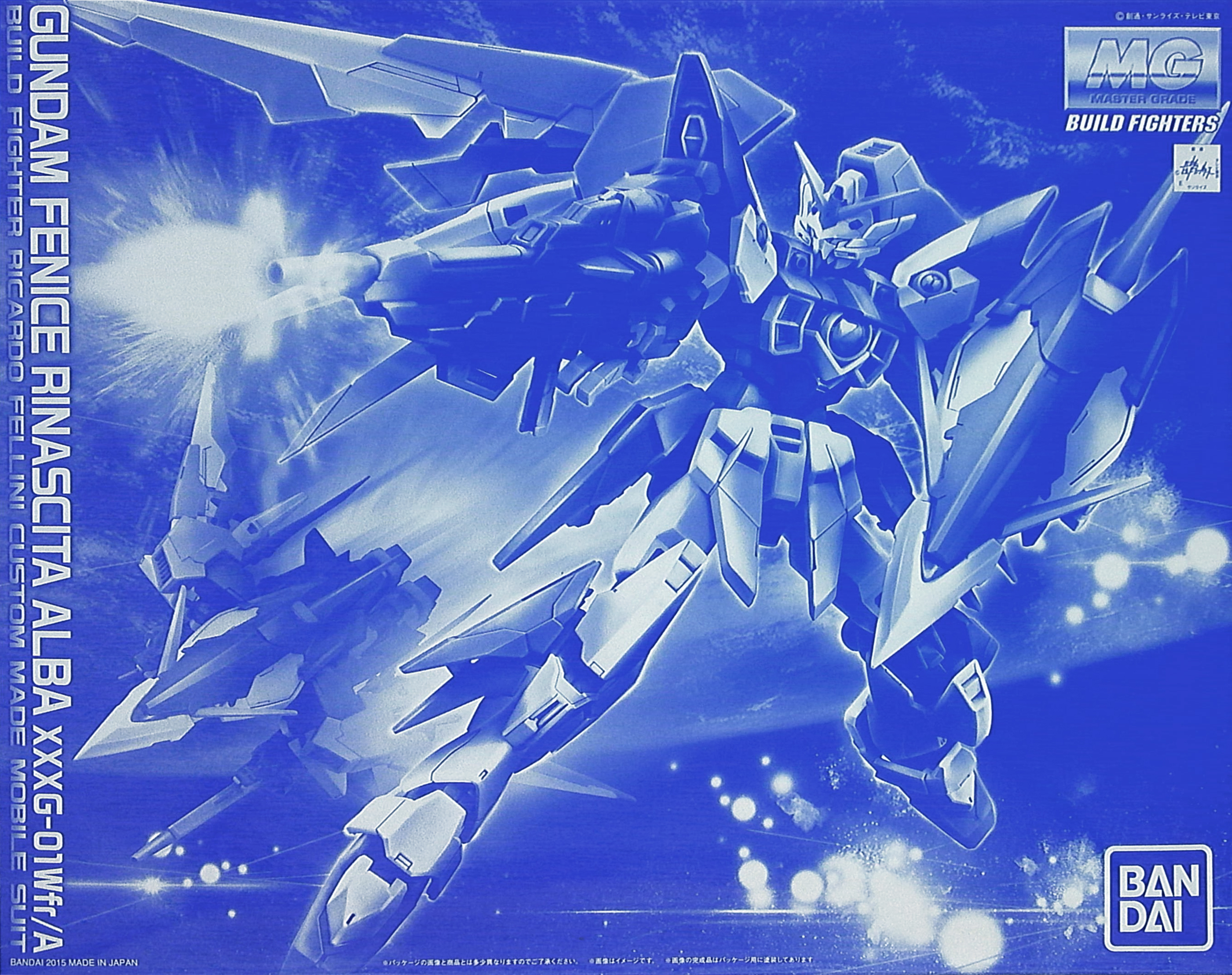 File:Mg Gundam Fenice Rinascita Alba.jpg