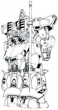 File:Mobilityzaku-rear.jpg