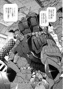 SENKI0081 vol01 0119