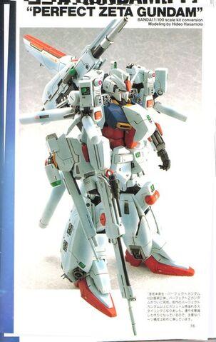 File:Perfect Zeta Gundam.jpg