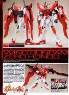 XXXG-00W0CV Wing Gundam Zero Honoo