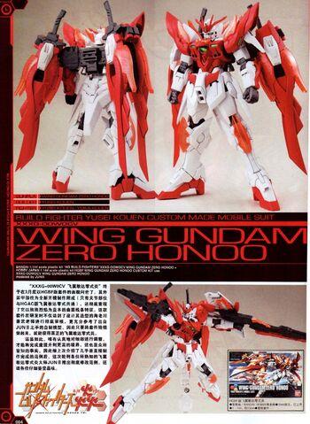 File:XXXG-00W0CV Wing Gundam Zero Honoo.jpg
