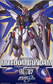 File:1-100 Freedom Gundam.jpg