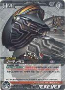EMA-07 NEX-A