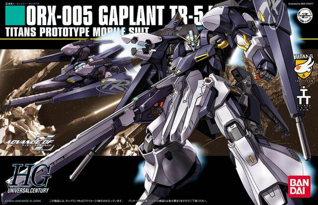 File:Hguc-Gaplant-TR-5.jpg