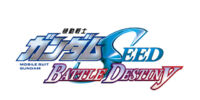 Mobile Suit Gundam SEED Battle Destiny