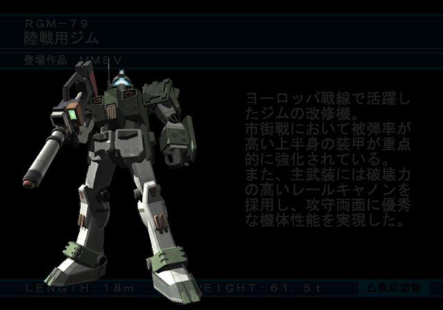 File:Rgm-79f-land-combat-type.jpg