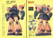 MSV-R MS-14GD Gelgoog G