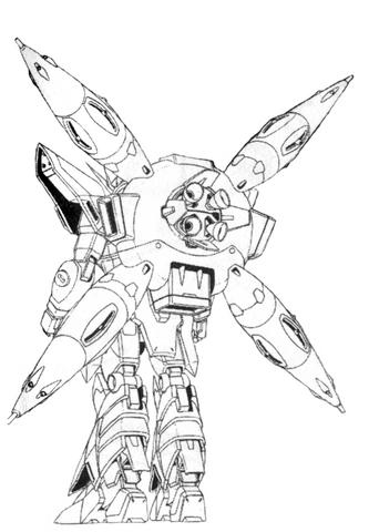 File:DreadnoughtBack.png