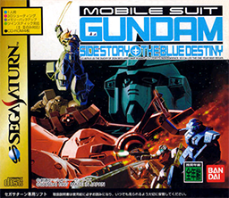 File:Mobile Suit Gundam Side Story - The Blue Destiny Coverart.png